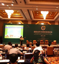2011 Guizhou China International Cooperation and West China Development Forum